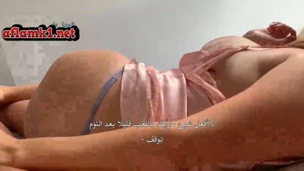 سكس اخ واخت مترجم الاخت النائمة تثير اخوها بملابس عارية ويتحرش بيها