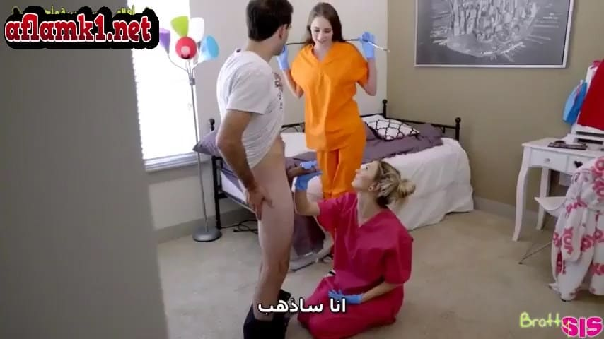 سكس اخوات البنات الممرضات يالجة اخوهم بمص الزب ونيك سكس محارم مترجم