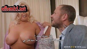سكس اجنبى الزوجة العاهرة تخون زوجها أحلى نيك سكس مترجم عربى