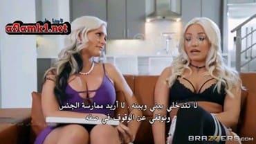 سكس امهات أم زوجتي الممحونة الهايجة نار سكس مترجم عربى