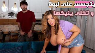نتائج البحث سكس افلامك 1 عربى