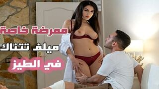 مقاطع الفيديو بـ سكس الممرضة